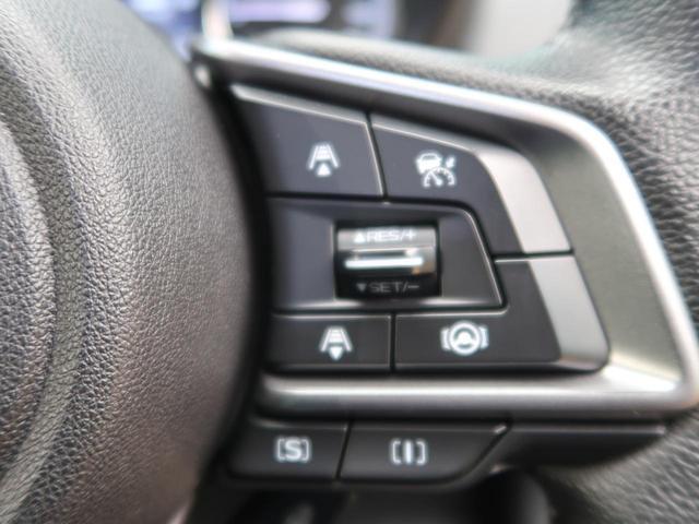 プレミアム 禁煙車 4WD アイサイトVer.3 純正SDナビ バックモニター ルーフレール 前席パワーシート 前席シートヒーター パワーバックドア ハンドルヒーター 純正18インチアルミ LEDヘッドライト(8枚目)