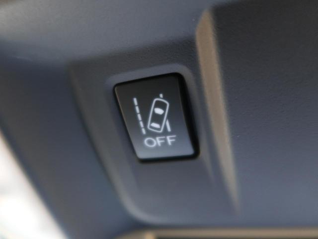 プレミアム 禁煙車 4WD アイサイトVer.3 純正SDナビ バックモニター ルーフレール 前席パワーシート 前席シートヒーター パワーバックドア ハンドルヒーター 純正18インチアルミ LEDヘッドライト(26枚目)