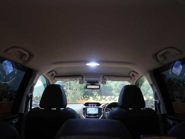 プレミアム 禁煙車 4WD アイサイトVer.3 純正SDナビ バックモニター ルーフレール 前席パワーシート 前席シートヒーター パワーバックドア ハンドルヒーター 純正18インチアルミ LEDヘッドライト(45枚目)