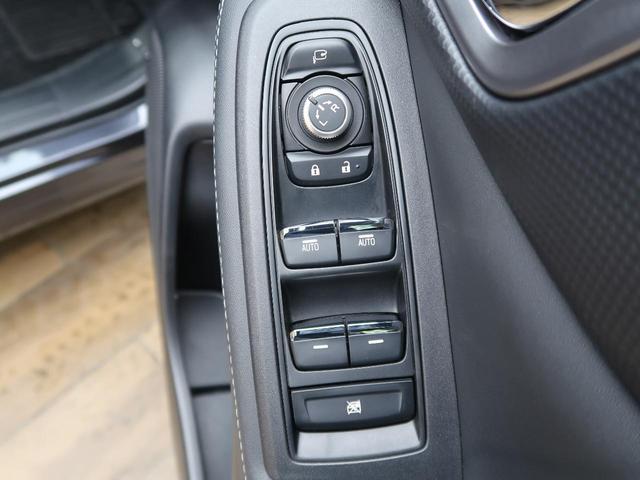 プレミアム 禁煙車 4WD アイサイトVer.3 純正SDナビ バックモニター ルーフレール 前席パワーシート 前席シートヒーター パワーバックドア ハンドルヒーター 純正18インチアルミ LEDヘッドライト(51枚目)