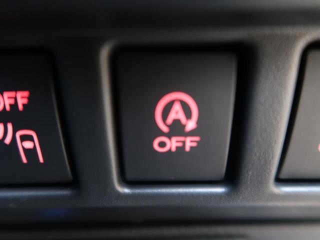 プレミアム 禁煙車 4WD アイサイトVer.3 純正SDナビ バックモニター ルーフレール 前席パワーシート 前席シートヒーター パワーバックドア ハンドルヒーター 純正18インチアルミ LEDヘッドライト(57枚目)