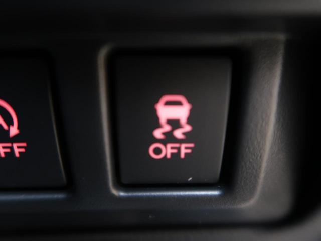 プレミアム 禁煙車 4WD アイサイトVer.3 純正SDナビ バックモニター ルーフレール 前席パワーシート 前席シートヒーター パワーバックドア ハンドルヒーター 純正18インチアルミ LEDヘッドライト(58枚目)