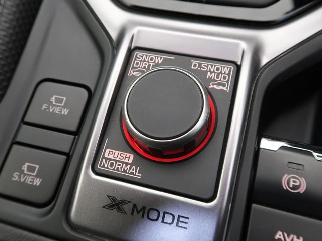 プレミアム 禁煙車 4WD アイサイトVer.3 純正SDナビ バックモニター ルーフレール 前席パワーシート 前席シートヒーター パワーバックドア ハンドルヒーター 純正18インチアルミ LEDヘッドライト(62枚目)