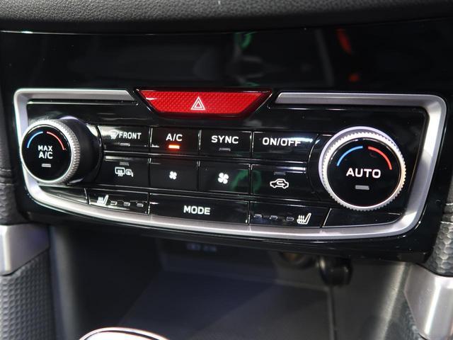 プレミアム 禁煙車 4WD アイサイトVer.3 純正SDナビ バックモニター ルーフレール 前席パワーシート 前席シートヒーター パワーバックドア ハンドルヒーター 純正18インチアルミ LEDヘッドライト(63枚目)