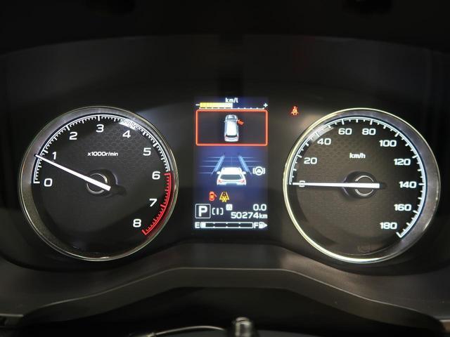 プレミアム 禁煙車 4WD アイサイトVer.3 純正SDナビ バックモニター ルーフレール 前席パワーシート 前席シートヒーター パワーバックドア ハンドルヒーター 純正18インチアルミ LEDヘッドライト(71枚目)