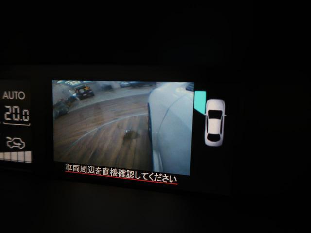 1.6GT-Sアイサイト プラウドエディション 禁煙車 ターボ アイサイトVer.3 純正SDナビ バックモニター サイドモニター ETC 純正17インチアルミ LEDヘッドライト&フォグ リアフォグ ステアリングリモコン スマートキー(8枚目)