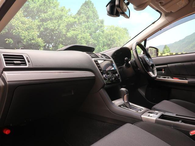 1.6GT-Sアイサイト プラウドエディション 禁煙車 ターボ アイサイトVer.3 純正SDナビ バックモニター サイドモニター ETC 純正17インチアルミ LEDヘッドライト&フォグ リアフォグ ステアリングリモコン スマートキー(30枚目)