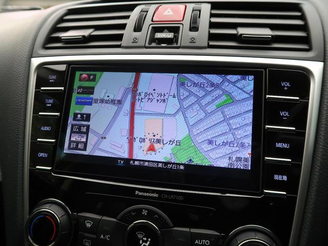 1.6GT-Sアイサイト プラウドエディション 禁煙車 ターボ アイサイトVer.3 純正SDナビ バックモニター サイドモニター ETC 純正17インチアルミ LEDヘッドライト&フォグ リアフォグ ステアリングリモコン スマートキー(42枚目)