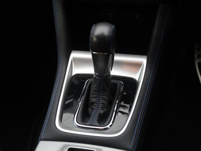 1.6GT-Sアイサイト プラウドエディション 禁煙車 ターボ アイサイトVer.3 純正SDナビ バックモニター サイドモニター ETC 純正17インチアルミ LEDヘッドライト&フォグ リアフォグ ステアリングリモコン スマートキー(43枚目)