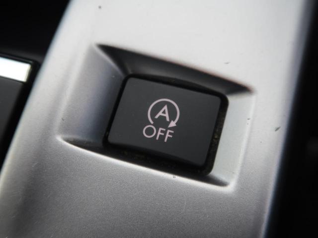 1.6GT-Sアイサイト プラウドエディション 禁煙車 ターボ アイサイトVer.3 純正SDナビ バックモニター サイドモニター ETC 純正17インチアルミ LEDヘッドライト&フォグ リアフォグ ステアリングリモコン スマートキー(48枚目)
