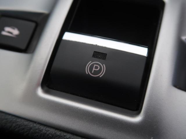 1.6GT-Sアイサイト プラウドエディション 禁煙車 ターボ アイサイトVer.3 純正SDナビ バックモニター サイドモニター ETC 純正17インチアルミ LEDヘッドライト&フォグ リアフォグ ステアリングリモコン スマートキー(50枚目)