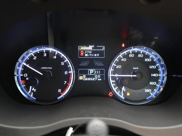 1.6GT-Sアイサイト プラウドエディション 禁煙車 ターボ アイサイトVer.3 純正SDナビ バックモニター サイドモニター ETC 純正17インチアルミ LEDヘッドライト&フォグ リアフォグ ステアリングリモコン スマートキー(59枚目)