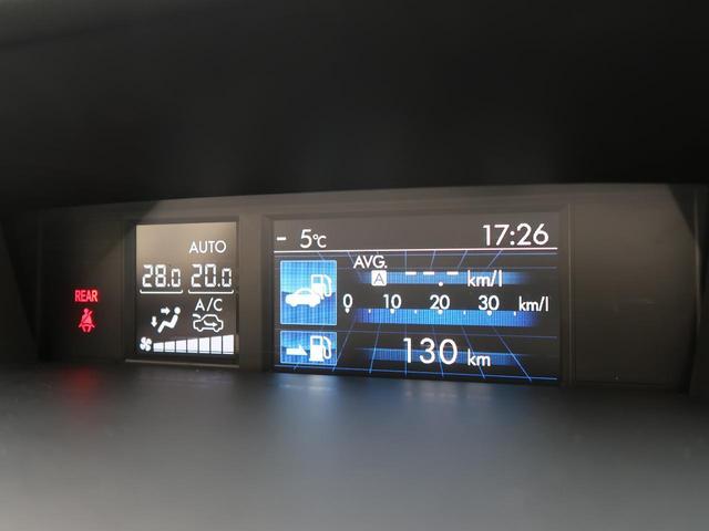 1.6GT-Sアイサイト プラウドエディション 禁煙車 ターボ アイサイトVer.3 純正SDナビ バックモニター サイドモニター ETC 純正17インチアルミ LEDヘッドライト&フォグ リアフォグ ステアリングリモコン スマートキー(62枚目)