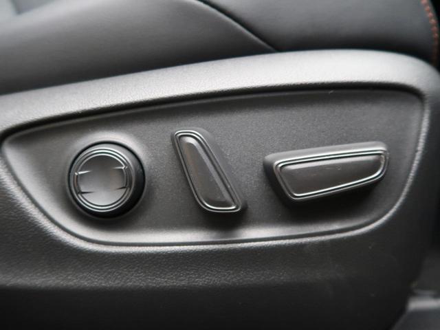 アドベンチャー 禁煙車 登録済未使用車 寒冷地仕様 4WD 新型ディスプレイオーディオ バックモニター セーフティセンス レーダークルーズ クリアランスソナー LEDヘッドライト 純正19インチAW 横滑り防止装置(7枚目)