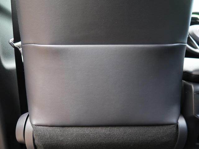 アドベンチャー 禁煙車 登録済未使用車 寒冷地仕様 4WD 新型ディスプレイオーディオ バックモニター セーフティセンス レーダークルーズ クリアランスソナー LEDヘッドライト 純正19インチAW 横滑り防止装置(29枚目)