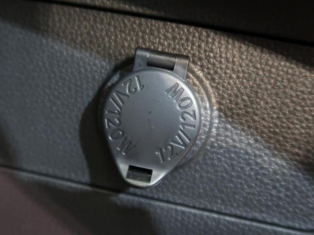 アドベンチャー 禁煙車 登録済未使用車 寒冷地仕様 4WD 新型ディスプレイオーディオ バックモニター セーフティセンス レーダークルーズ クリアランスソナー LEDヘッドライト 純正19インチAW 横滑り防止装置(33枚目)