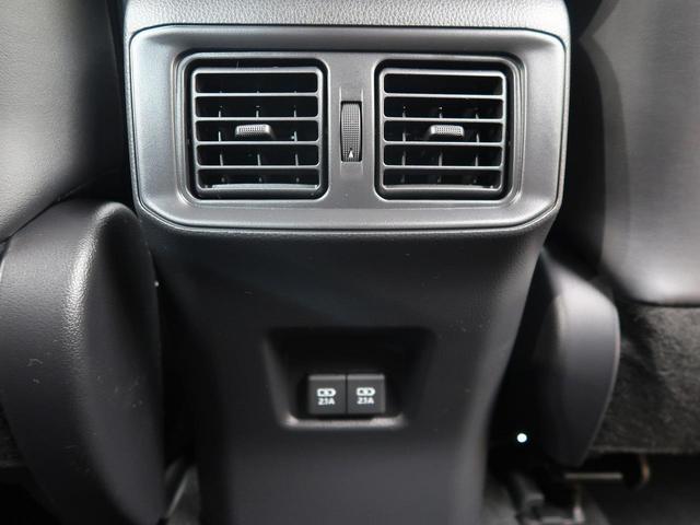 アドベンチャー 禁煙車 登録済未使用車 寒冷地仕様 4WD 新型ディスプレイオーディオ バックモニター セーフティセンス レーダークルーズ クリアランスソナー LEDヘッドライト 純正19インチAW 横滑り防止装置(35枚目)