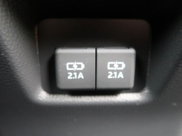 アドベンチャー 禁煙車 登録済未使用車 寒冷地仕様 4WD 新型ディスプレイオーディオ バックモニター セーフティセンス レーダークルーズ クリアランスソナー LEDヘッドライト 純正19インチAW 横滑り防止装置(36枚目)