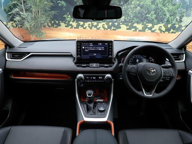 アドベンチャー 禁煙車 登録済未使用車 寒冷地仕様 4WD 新型ディスプレイオーディオ バックモニター セーフティセンス レーダークルーズ クリアランスソナー LEDヘッドライト 純正19インチAW 横滑り防止装置(37枚目)