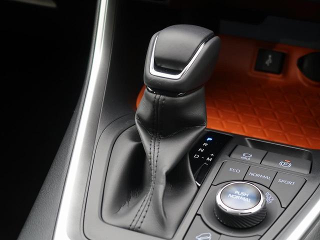 アドベンチャー 禁煙車 登録済未使用車 寒冷地仕様 4WD 新型ディスプレイオーディオ バックモニター セーフティセンス レーダークルーズ クリアランスソナー LEDヘッドライト 純正19インチAW 横滑り防止装置(38枚目)