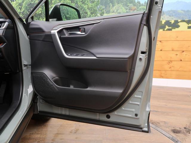 アドベンチャー 禁煙車 登録済未使用車 寒冷地仕様 4WD 新型ディスプレイオーディオ バックモニター セーフティセンス レーダークルーズ クリアランスソナー LEDヘッドライト 純正19インチAW 横滑り防止装置(40枚目)