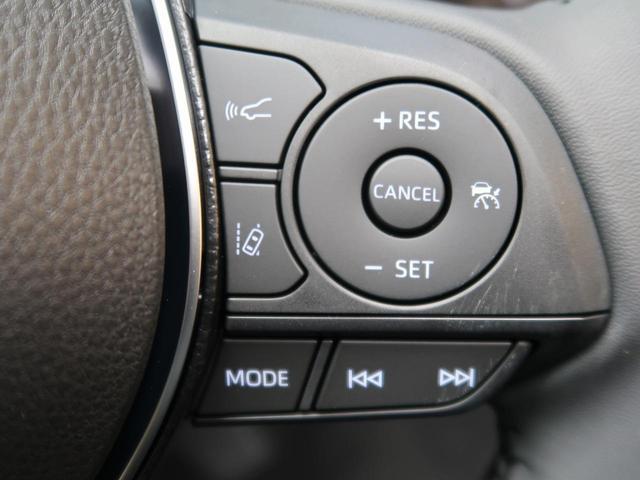 アドベンチャー 禁煙車 登録済未使用車 寒冷地仕様 4WD 新型ディスプレイオーディオ バックモニター セーフティセンス レーダークルーズ クリアランスソナー LEDヘッドライト 純正19インチAW 横滑り防止装置(43枚目)