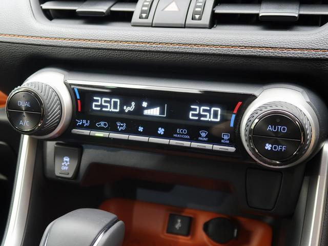 アドベンチャー 禁煙車 登録済未使用車 寒冷地仕様 4WD 新型ディスプレイオーディオ バックモニター セーフティセンス レーダークルーズ クリアランスソナー LEDヘッドライト 純正19インチAW 横滑り防止装置(46枚目)
