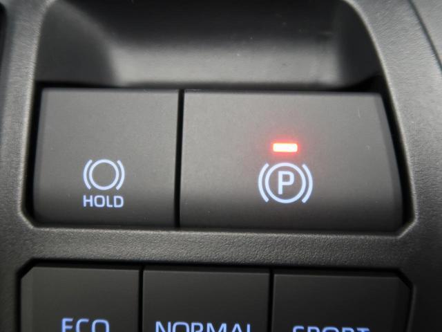 アドベンチャー 禁煙車 登録済未使用車 寒冷地仕様 4WD 新型ディスプレイオーディオ バックモニター セーフティセンス レーダークルーズ クリアランスソナー LEDヘッドライト 純正19インチAW 横滑り防止装置(51枚目)
