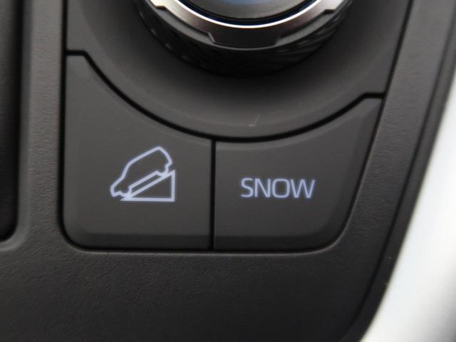 アドベンチャー 禁煙車 登録済未使用車 寒冷地仕様 4WD 新型ディスプレイオーディオ バックモニター セーフティセンス レーダークルーズ クリアランスソナー LEDヘッドライト 純正19インチAW 横滑り防止装置(54枚目)