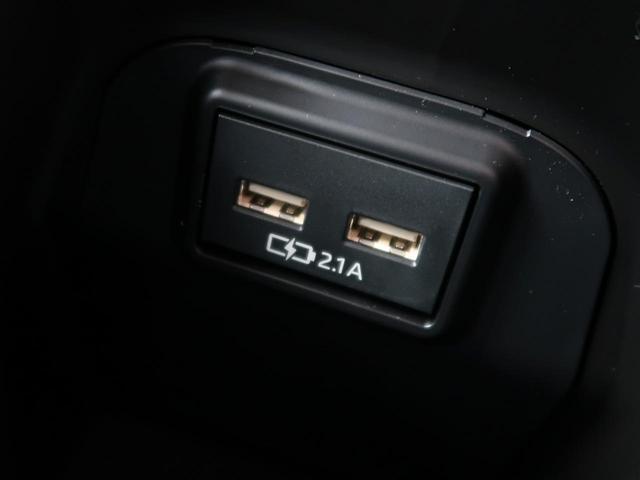 アドベンチャー 禁煙車 登録済未使用車 寒冷地仕様 4WD 新型ディスプレイオーディオ バックモニター セーフティセンス レーダークルーズ クリアランスソナー LEDヘッドライト 純正19インチAW 横滑り防止装置(55枚目)