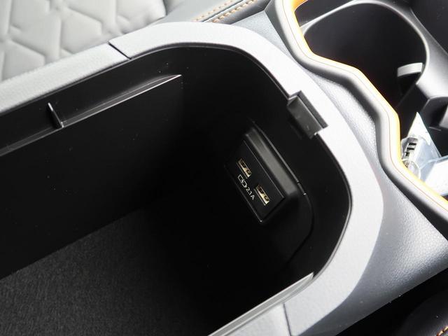 アドベンチャー 禁煙車 登録済未使用車 寒冷地仕様 4WD 新型ディスプレイオーディオ バックモニター セーフティセンス レーダークルーズ クリアランスソナー LEDヘッドライト 純正19インチAW 横滑り防止装置(56枚目)