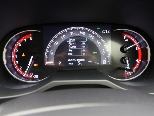 アドベンチャー 禁煙車 登録済未使用車 寒冷地仕様 4WD 新型ディスプレイオーディオ バックモニター セーフティセンス レーダークルーズ クリアランスソナー LEDヘッドライト 純正19インチAW 横滑り防止装置(59枚目)