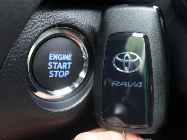 アドベンチャー 禁煙車 登録済未使用車 寒冷地仕様 4WD 新型ディスプレイオーディオ バックモニター セーフティセンス レーダークルーズ クリアランスソナー LEDヘッドライト 純正19インチAW 横滑り防止装置(60枚目)
