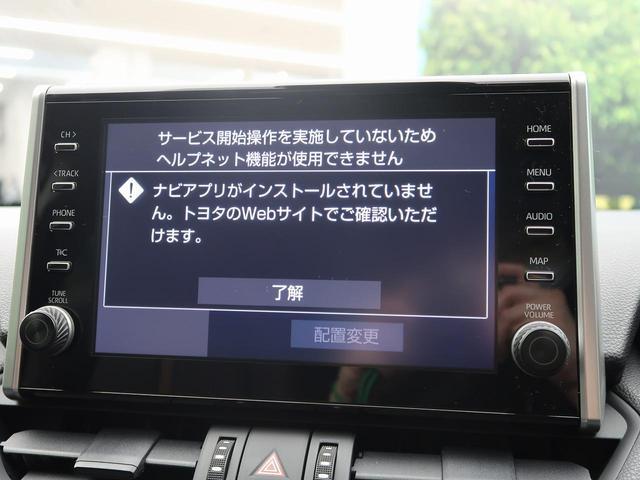 アドベンチャー 禁煙車 登録済未使用車 寒冷地仕様 4WD 新型ディスプレイオーディオ バックモニター セーフティセンス レーダークルーズ クリアランスソナー LEDヘッドライト 純正19インチAW 横滑り防止装置(61枚目)