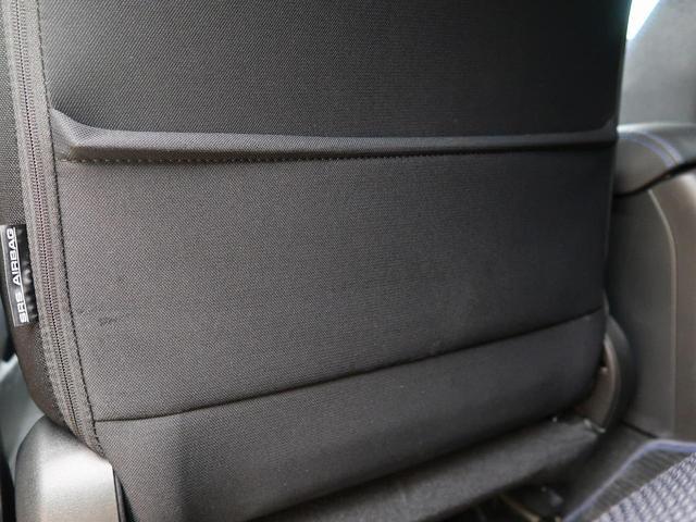 1.6GT-Sアイサイト アドバンスドセイフティパッケージ 禁煙車(29枚目)