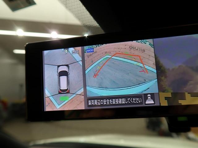 X 現行 登録済未使用車 衝突被害軽減装置 プロパイロット 全周囲カメラ 純正17インチAW LEDヘッドライト オートハイビーム スマートキー LEDフォグ(8枚目)