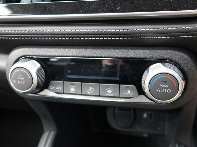 X 現行 登録済未使用車 衝突被害軽減装置 プロパイロット 全周囲カメラ 純正17インチAW LEDヘッドライト オートハイビーム スマートキー LEDフォグ(11枚目)