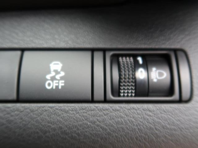 X 現行 登録済未使用車 衝突被害軽減装置 プロパイロット 全周囲カメラ 純正17インチAW LEDヘッドライト オートハイビーム スマートキー LEDフォグ(32枚目)