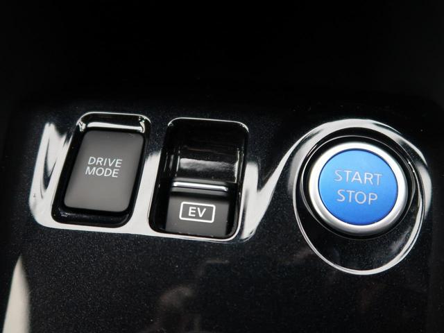 X 現行 登録済未使用車 衝突被害軽減装置 プロパイロット 全周囲カメラ 純正17インチAW LEDヘッドライト オートハイビーム スマートキー LEDフォグ(34枚目)