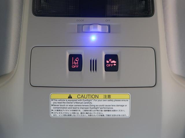 1.6GTアイサイト プラウドエディション 禁煙車 SDナビTV プリクラッシュ アクティブレーンキープ レーダークルーズ バックカメラ パワーシート LEDヘッドライト(3枚目)