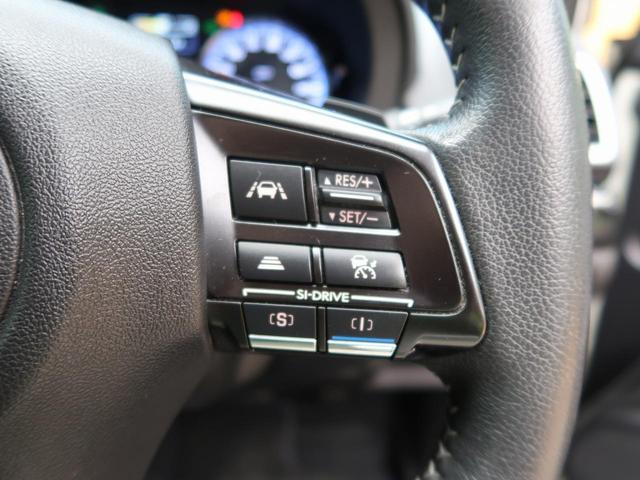 1.6GTアイサイト プラウドエディション 禁煙車 SDナビTV プリクラッシュ アクティブレーンキープ レーダークルーズ バックカメラ パワーシート LEDヘッドライト(4枚目)