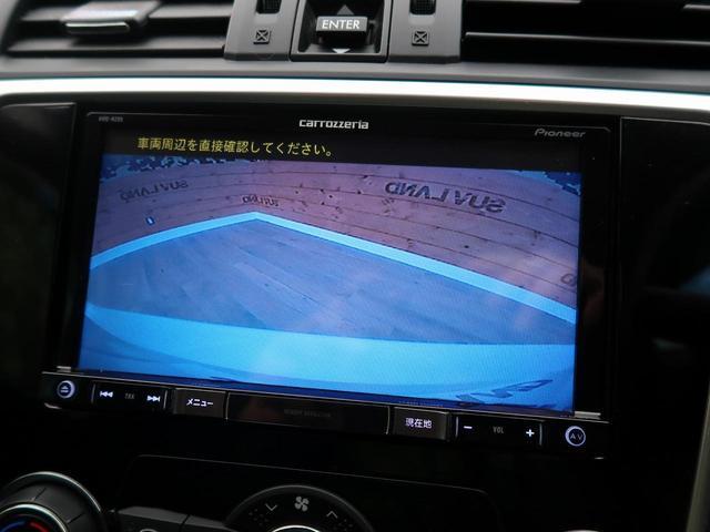 1.6GTアイサイト プラウドエディション 禁煙車 SDナビTV プリクラッシュ アクティブレーンキープ レーダークルーズ バックカメラ パワーシート LEDヘッドライト(5枚目)