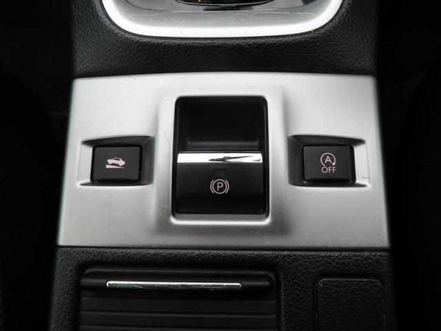 1.6GTアイサイト プラウドエディション 禁煙車 SDナビTV プリクラッシュ アクティブレーンキープ レーダークルーズ バックカメラ パワーシート LEDヘッドライト(6枚目)