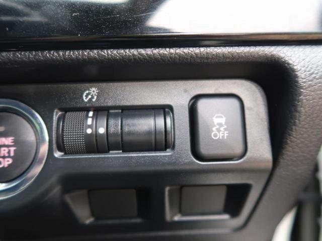 1.6GTアイサイト プラウドエディション 禁煙車 SDナビTV プリクラッシュ アクティブレーンキープ レーダークルーズ バックカメラ パワーシート LEDヘッドライト(7枚目)