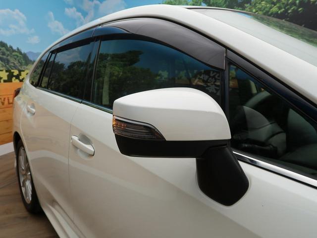 1.6GTアイサイト プラウドエディション 禁煙車 SDナビTV プリクラッシュ アクティブレーンキープ レーダークルーズ バックカメラ パワーシート LEDヘッドライト(27枚目)
