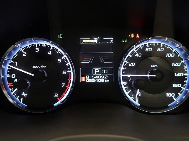 1.6GTアイサイト プラウドエディション 禁煙車 SDナビTV プリクラッシュ アクティブレーンキープ レーダークルーズ バックカメラ パワーシート LEDヘッドライト(39枚目)