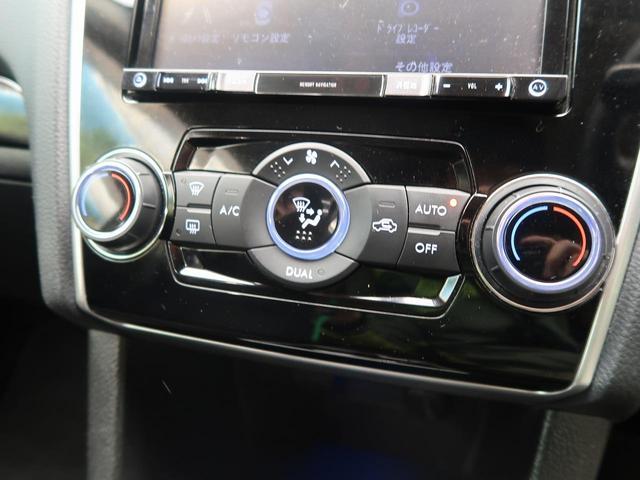 1.6GTアイサイト プラウドエディション 禁煙車 SDナビTV プリクラッシュ アクティブレーンキープ レーダークルーズ バックカメラ パワーシート LEDヘッドライト(41枚目)