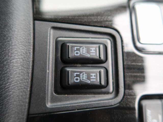 Gプレミアムパッケージ 禁煙車 衝突軽減装置 レーダークルーズコントロール 電動リアゲート シートヒーター レーンアシスト クリアランスソナー LEDヘッドライト 純正18インチAW ETC 横滑り防止装置(3枚目)