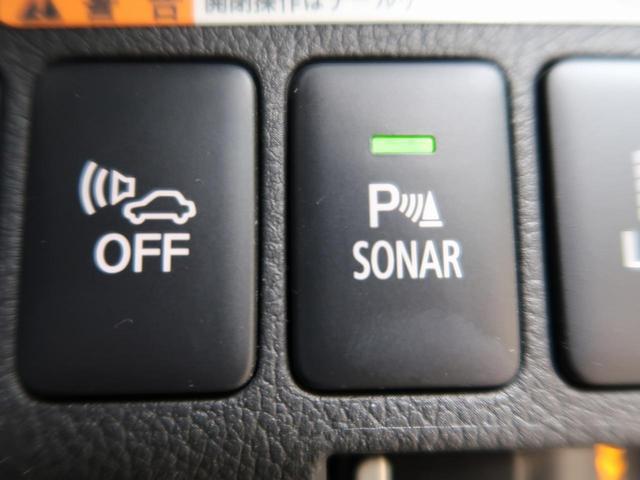 Gプレミアムパッケージ 禁煙車 衝突軽減装置 レーダークルーズコントロール 電動リアゲート シートヒーター レーンアシスト クリアランスソナー LEDヘッドライト 純正18インチAW ETC 横滑り防止装置(6枚目)