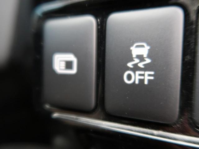 Gプレミアムパッケージ 禁煙車 衝突軽減装置 レーダークルーズコントロール 電動リアゲート シートヒーター レーンアシスト クリアランスソナー LEDヘッドライト 純正18インチAW ETC 横滑り防止装置(7枚目)